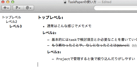 Screenshot taskpaper